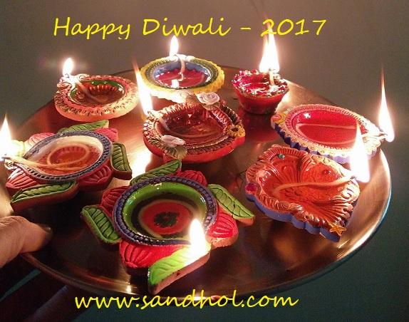 Happy Diwali 2017 - Diyas