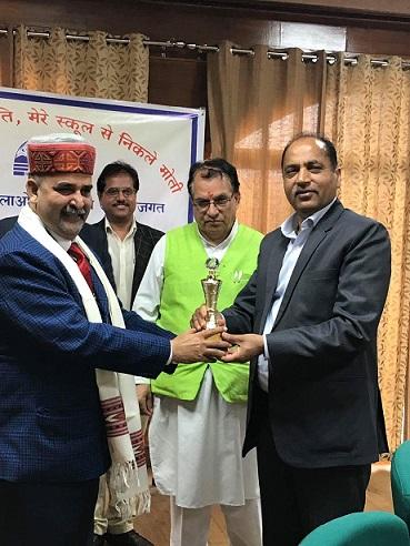 Dr OP Singh Akhand Shiksha Jyoti - Mere School Se Nikle Moti