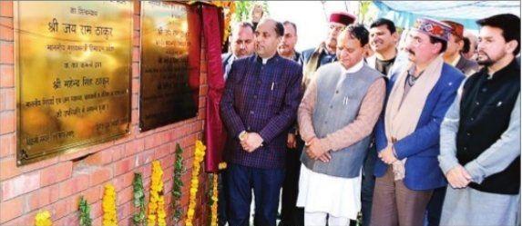 CM Jairam visit to Sandhole